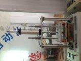 浙江瑞安良工必可信塑料热压成型焊接机