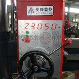 发货实拍z3050摇臂钻床 全国直销机械50摇臂钻