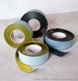 厂家供应660聚乙烯防腐胶带,胶层厚粘性强  1.20mm 管道防腐胶带