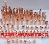 氧化铝铜电极帽、电极头、电极芯