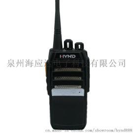 海應達HC-320對講機大功率防塵防水抗摔