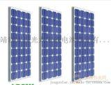 多晶硅100W太阳能电池板(XG-100)