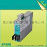 JD194-BS4I(CD194I-7B0)0.5级单相交流电流变送器斯菲尔直销