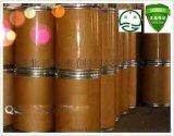 *代甜菜鹼,DMSA,廠家正品價格,4727-41-7