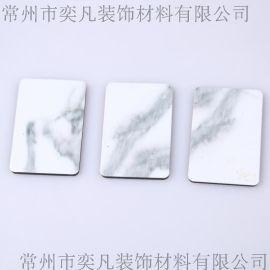 常州氟碳铝塑板 大量批发铝塑板大花白 装饰建材 质量保证