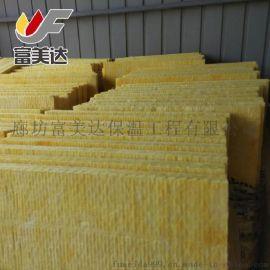 河北岩棉板厂家钢网岩棉板防火岩棉板