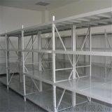 轻型仓储货架供应 轻型仓储货架定做