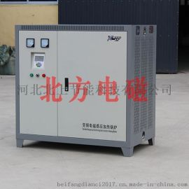 北方电磁 BF-L-70kw电磁采暖炉