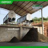 供应猪粪干湿分离机价格,猪粪再循环技术,猪粪便处理机批发