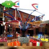 另类新款游乐设备风筝飞行 户外公园游乐设备   又名彩云之翼中型游乐设备