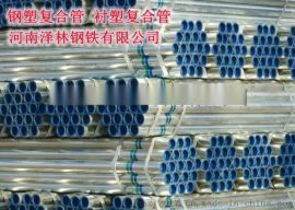 鄭州熱鍍鋅鋼管價格多少錢,連接方式