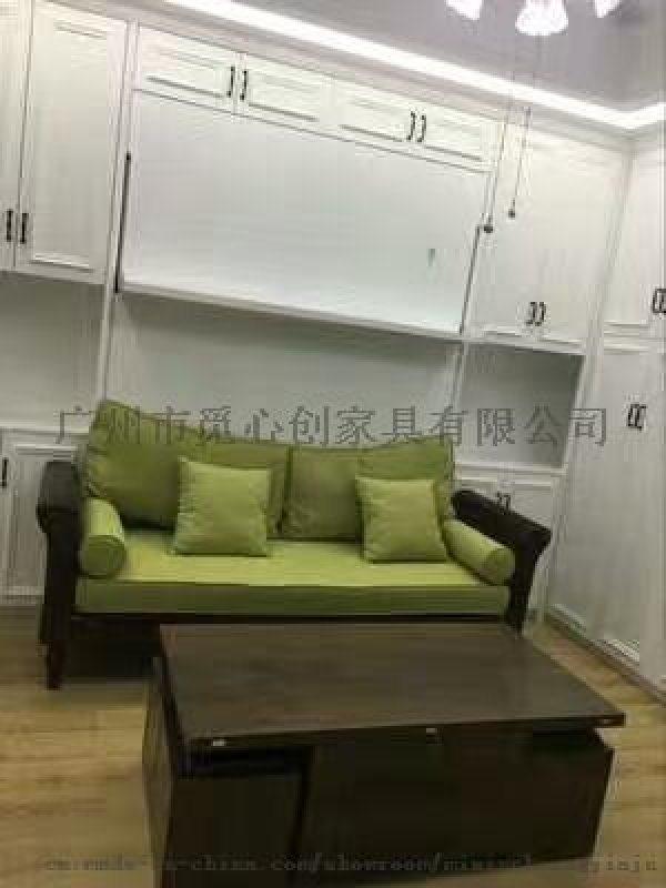 觅心创定制多功能沙发隐形床