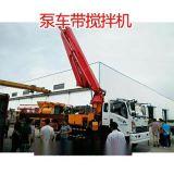 柴油汽车泵,自拌混凝土的混凝土天泵车