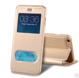 iPhone6 6s手机真皮皮套