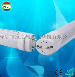 led高光效150LM/节能t8椭圆灯管