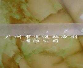金属PSA Dots 标牌饰品定位胶贴(GD42-402M)