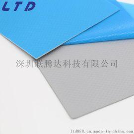 超高導熱硅膠片 筆記本電腦 平板 手機 導熱絕緣硅膠片