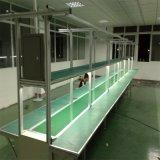 流水线操作台电子生产线|电子产品输送流水线|包装皮带流水线