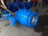 专业LHS941X活塞式电动调流调压阀厂家直销