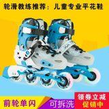 厂家供应培训用飞虎H2儿童轮滑鞋单排小孩溜冰鞋直排男女平花鞋
