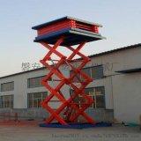 运车梯 运车梯价格 优质运车梯专业生产