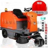 环卫道路清洁工用驾驶式扫地车价格