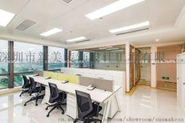 深圳辦公室設計裝修公司哪個好?