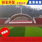 广西宁明县爱店镇丙烯酸篮球场造价