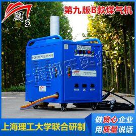 闯王三轮车燃气蒸汽洗车机 流动上门洗车机