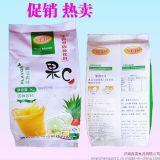 红果庄园果维C柳橙味1kg批发西式餐厅专用饮料粉