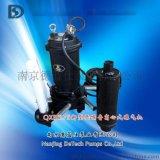 QXB0.75KW新型潜水离心式曝气机