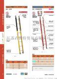 美国Werner/稳耐M7114-1沙井梯/绝缘玻璃钢/长4.27米 带电环境