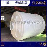 10吨食品级水箱  南通10吨PE立式水塔