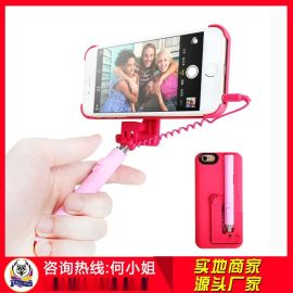 哪裏有帶自拍杆手機殼一體式廠家?深圳火狼電子手機殼自拍杆