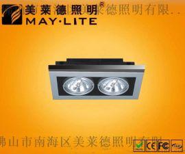 LED格栅斗胆灯/卤素斗胆灯        ML-AZ142GR