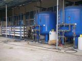 车用尿素溶液生产设备