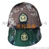 07迷彩鋼盔套帽罩 80頭盔叢林頭盔套 07荒漠迷彩頭盔套