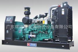柴油发电机组生产厂供应玉柴YC6TD660L-D20型备用450KW发电机组