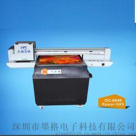 化妆盒镜子MG-6040 UV平板打印机个性图案印花工艺数码印刷厂家