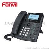 方位/Fanvil X5 IP網路電話機 SIP網路電話機