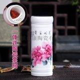景德镇陶瓷保温杯 双层陶瓷茶杯 礼品杯定制