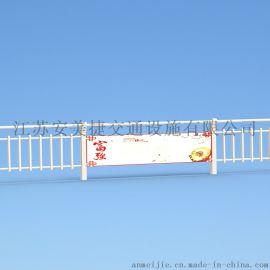 道路广告护栏,城市车道隔离栏杆,市政宣传隔离栏