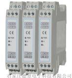 隔离变送器一进一出MA信号输入型高精度低温漂