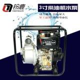上海北京重庆柴油机抽水泵柴油动力排水泵