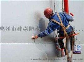 陳江鐵皮房隔熱三棟交接縫防水堵漏泰美廣告高空安裝
