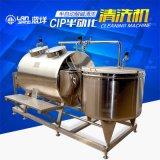 厂家直销  半自动一体式CIP清洗机  果汁饮料生产线CIP清洗机  管道清洗系统