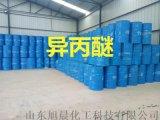 山东异丙醚生产厂家 齐鲁石化异丙醚供应商 国标桶装异丙醚