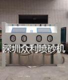 厂家供应双工位喷砂机、高效环保
