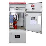 HXGN -12箱型固定式交流金属封闭组合式开关柜