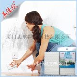 厦门思航厂家直销墙面清洁工具墙面污痕清洁墙必清压缩纳米海绵